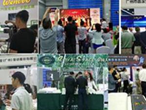 2019广州睡眠呼吸机展览会